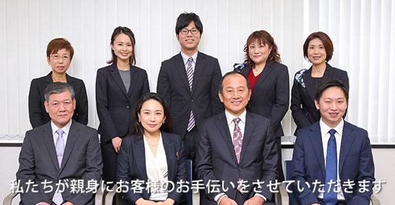 司法書士法人コスモ岡山 一休法務事務所スタッフ